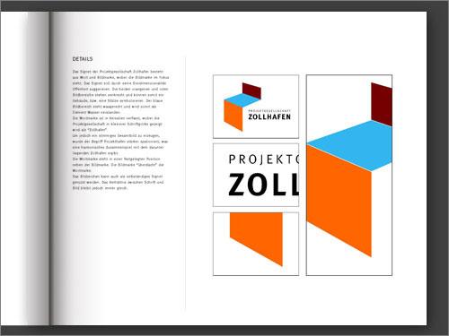 07-mainz-zollhafen-06