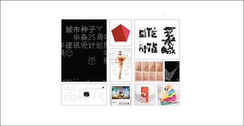 16-china-schweitz-04
